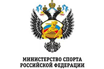 Мин Сп РФ